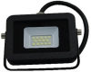 Floodlight, LED, 10W