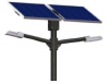 30W Solar Street Light Double - 7500 Lumen