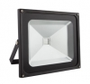 Flood, 50W RGB LED Floodlight